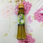 -国産こめ油と和歌山県産のぶどう山椒で作った「山椒香味油 97g」和洋中どんなメニューでもかけるだけで美味しくなります❤-毎日暑い日が続き、さっぱりしたものが食べたくて作り置き…のInstagram画像