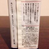 泥炭石 洗顔石鹸の画像(2枚目)
