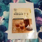 国産オーガニック 発酵緑茶☆お試しサイズ 国産オーガニック 発酵緑茶(2g×10包)1,080円(税込)腸活をしてくれるオーガニックのお茶です。100%国産オーガニックなの…のInstagram画像