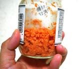 荒ほぐし鮭 減塩の画像(5枚目)