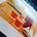 #国産オーガニック発酵緑茶#腸活#おうちカフェ #緑茶#発酵食品#monipla #yamasan_fanすごく飲みやすかった。またのみたいですのInstagram画像