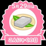 マルトモのやわらか食感かつお節で混ぜ込みご飯♪の画像(6枚目)