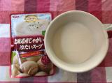 シェフズリザーブの冷たいスープが美味しい!!!!の画像(3枚目)