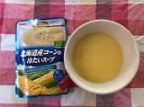 シェフズリザーブの冷たいスープが美味しい!!!!の画像(2枚目)