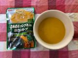 シェフズリザーブの冷たいスープが美味しい!!!!の画像(4枚目)