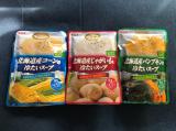 シェフズリザーブの冷たいスープが美味しい!!!!の画像(1枚目)