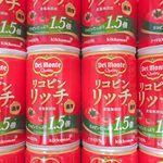 .#デルモンテ さんから出ているリコピンリッチトマト飲料 !リコピンの効能を知ってからトマトジュースを飲んでいた私 。実は生のトマトは感触があまり好きではない 。この1缶になん…のInstagram画像