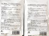 「☆軟骨マイルドカレー☆五島の鯛で出汁をとったなんにでもあうカレー@長崎県ごと」の画像(7枚目)