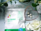 アロベビーの葉酸サプリの画像(2枚目)