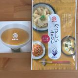 ◇当選◇丸三食品 やさしいふりだし 20包入の画像(1枚目)