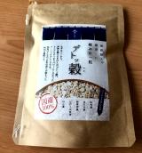 【長寿の里】国産雑穀  デトっ穀の画像(1枚目)