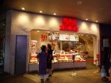 「【USJ】進撃&ゴジラ&エヴァ&セーラーグッズに大行列!&551出来立て最高☆」の画像(22枚目)
