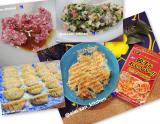 「餃子がおいしい!!富士食品さんの餃子の素」の画像(5枚目)