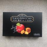 東京りんご/コロンバンの画像(1枚目)