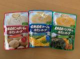 SSK 北海道の冷たいスープ 飲んでみた!の画像(1枚目)