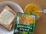 SSK 北海道の冷たいスープ 飲んでみた!の画像(3枚目)