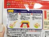 豚の生姜焼きの素★レポの画像(2枚目)