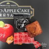 東京りんご/コロンバンの画像(3枚目)
