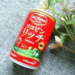 株式会社キッコーマン様の、『デルモンテリコピンリッチ』をモニターさせて頂きました✨ありがとうございます🙇私はいつも野菜ジュースを飲んでいるのですが、このトマトジュースは段違い❗1缶…のInstagram画像