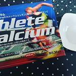 アスリートカルシウム✨吸収型カルシウム食品で「集中力」・「スピード」・「反応力」を持続してくれるアスリートに特化してビタミンCも配合された優れたカルシウムです✨1回分を包装されて持…のInstagram画像