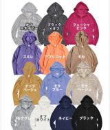 イーザッカマニアストアーズ 着るだけUV対策パーカー M~3L 色柄選べる プチプラコーデ 春夏の画像(2枚目)