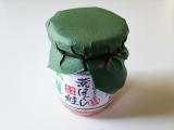 函館あさひ 荒ほぐし鮭 減塩 株式会社合食の画像(1枚目)