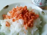 函館あさひ 荒ほぐし鮭 減塩 株式会社合食の画像(2枚目)