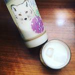 飲む点滴と言われている甘酒は最近特に人気がありますよね✨.今回はパッケージデザインも素敵な、北海道の甘酒をご紹介します🤗.北の甘酒スマリは、北海道米と米麹を使ったノンアルコールの甘酒✨…のInstagram画像