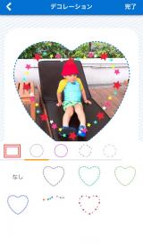口コミ記事「☆アプリで簡単にマグネットが作れる!みんなのバッジ☆」の画像