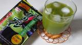 新茶の季節に抹茶味がおいしい♪濃いグリーンティー@玉露園の画像(3枚目)