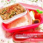 ♡ 今日のお弁当 ♡ ㅤㅤㅤㅤㅤㅤㅤㅤㅤㅤㅤㅤㅤ ❁ピリ辛豚丼❁手作りポテト❁クリームコロッケ❁ミニトマト❁チーズㅤㅤㅤㅤㅤㅤㅤㅤㅤㅤㅤㅤㅤㅤㅤㅤㅤㅤㅤㅤㅤㅤㅤㅤ…のInstagram画像