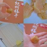 #紀乃家 の梅!(๑˃̵ᴗ˂̵)وもう美味しすぎて、、、( ・✧・)家族で、奪い合っています。宣伝の 「塩分約6%で甘くフルーティな味付けの梅干」 ↑ ↑ ↑嘘じゃない!!…のInstagram画像