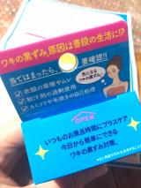 魅せる~の ワキ用固形石けんの画像(1枚目)