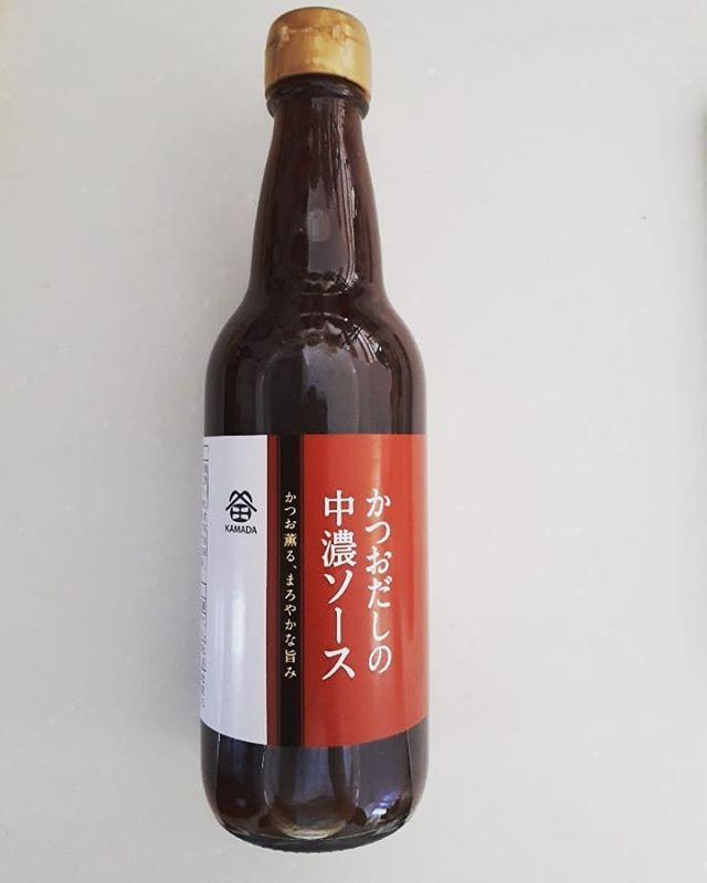 口コミ投稿:鎌田醤油さんのかつおだしの中濃ソースを使ってみました。普段ソースはお好みソー…