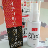JUSO KURO PACK (ジュウソウ クロ パック)の画像(1枚目)