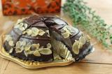 「マクロビオティックケーキ リッチガトーショコラ。」の画像(2枚目)