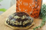 「マクロビオティックケーキ リッチガトーショコラ。」の画像(1枚目)