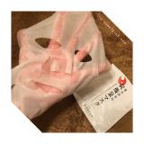 お試し♪ 奥会津金山 炭酸泉マスクの画像(2枚目)