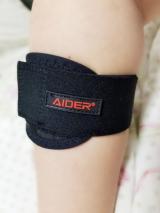 「Aider」の画像(3枚目)