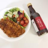 口コミ記事「鎌田醤油から新発売♪かつおだしの中濃ソース」の画像