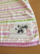 「保育園のお昼寝用布団の名前つけ」の画像(1枚目)