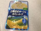 口コミ記事「今の季節にぴったり!冷たいスープ」の画像