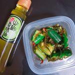 香りづけに😋#山椒香味油 #香味油 #山椒 #築野食品 #調味料 #健康的な食事 #料理 #料理写真 #美味しい #cooking #monipla #tsunorice_fanのInstagram画像