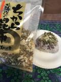 「最高に美味しい昆布で、カンタン和食を楽しむ!」の画像(2枚目)
