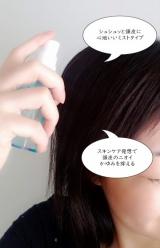 【新発売】頭皮のニオイ・かゆみを抑える美容液 ♥ スカルプファームの画像(2枚目)