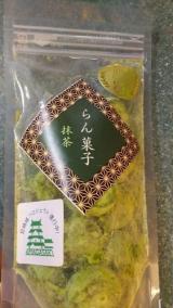 尼崎城の歌と尼崎の幻のお菓子! の画像(5枚目)