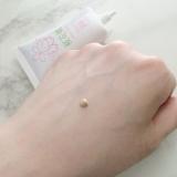 桜花媛ナチュラルBBクリームの画像(3枚目)