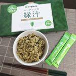 石垣産ユーグレナ配合の『ユーグレナの緑汁』。野菜・魚・肉に含まれる59種の栄養素をバランスよく&効率よく摂ることができます。スティックタイプで、水にもサッと溶けて便利。そのまま飲むのも…のInstagram画像