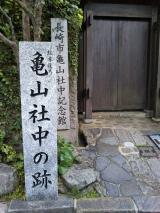 肉団子のカンタン酢あんかけ 長崎旅行2日目の画像(26枚目)