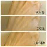 「汗疹の時期!【アトピコ オイルローション】で子供の肌をスキンケア」の画像(5枚目)